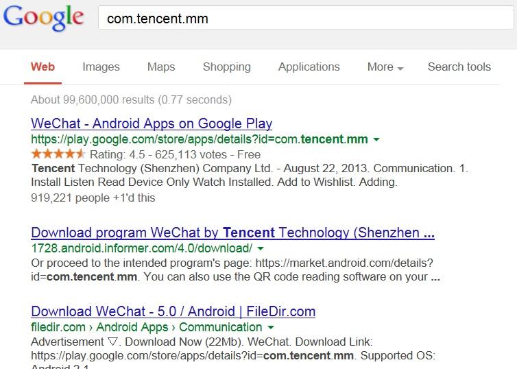 Tencent App Download
